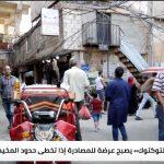 التوكتوك.. وسيلة نقل ومصدر رزق للاجئين الفلسطينيين