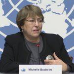 منظمة التحرير الفلسطينية ترفض ممارسات مفوضة حقوق الإنسان في الأمم المتحدة