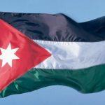 الخارجية الأردنية تدين العدوان الإسرائيلي على غزة