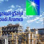البورصة السعودية: أرامكو ستصبح أكبر شركة مدرجة في العالم