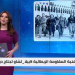 أغنية من الحرب العالمية الثانية تتصدر الحراك في العراق ولبنان