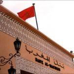 ضعف الادخار يؤثر سلبا على قدرة الاقتصاد المغربي