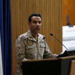 التحالف: ميليشيا الحوثي تخطف قاطرة بحرية جنوب البحر الأحمر