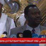 شاهد| وفد الجبهة الثورية في الخرطوم سعيا لتحقيق السلام