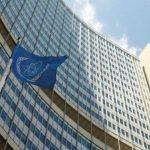 قرار مرتقب يندد بتقليص طهران عمليات التفتيش النووي