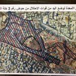 الاستيطان يلتهم الضفة الغربية بأوامر عسكرية وقرارات عنصرية