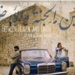 أبرز فعاليات اليوم الثالث من مهرجان «القاهرة السينمائي»