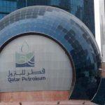قطر للبترول: جميع وحدات «المصرية للتكرير» تعمل .. والطاقة الكاملة في الربع/1 من 2020