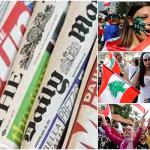 نافذة على الصحافة العالمية: قلوب تخفق وسط الانتفاضة اللبنانية