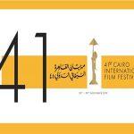 «القاهرة السينمائي» يستعرض ثلاث تجارب ناجحة في التوزيع والتسويق