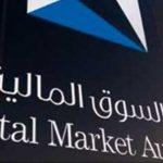 السوق السعودية تسمح لـ