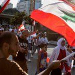 تأجيل جلسة البرلمان اللبناني بسبب المظاهرات