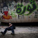 الهيئات الاقتصادية اللبنانية تدعو لإضراب عام