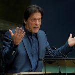 محتجون باكستانيون يحتشدون للمطالبة باستقالة رئيس الوزراء