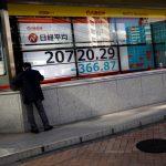 المؤشر نيكي يرتفع 0.58% في بداية التعاملات في طوكيو