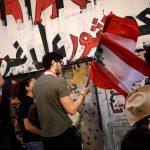 حركة احتجاجات واسعة في لبنان خلال اليومين المقبلين