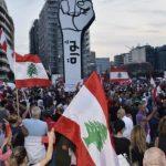 3 سيناريوهات أمام لبنان