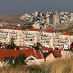 الأردن يحذر من تغيير أمريكا موقفها إزاء المستوطنات الإسرائيلية