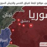 المرصد السوري: 11 قتيلا في الغارات الإسرائيلية على دمشق