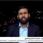 قيادي بحماس يكشف الضمانة لإجراء انتخابات فلسطينية