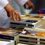 انطلاق الدورة 44 من معرض الكويت الدولي للكتاب