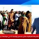 مراسل الغد: خطاب قايد صالح هدفه طمأنة الشارع الجزائري