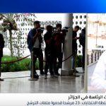 مراسلنا: الشارع الجزائري مصدوم من أسماء المرشحين للانتخابات الرئاسية