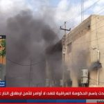 المتحدث باسم الحكومة العراقية للغد: لا أوامر للأمن بإطلاق النار على المتظاهرين