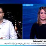 محلل سياسي: الاحتلال أكبر عائق أمام إجراء الانتخابات الفلسطينية