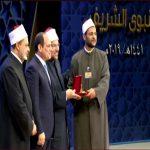 السيسي يشهد احتفال المولد النبوي.. ويدعو لمؤتمر «الشأن العام»