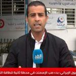 مراسلنا: إصرار حركة النهضة على رئاسة الحكومة التونسية يعطل إجراءات تشكيلها