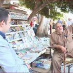 جولة داخل أكبر ميادين القاهرة