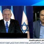 باحث: نتنياهو يستعين بأنصاره من اليمين المتطرف ضد القضاء