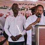 «النقد العربي» يمنح الخرطوم 305 ملايين دولار قرضًا