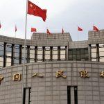 المركزي الصيني: أرباح البنوك قد تستقر أو تهبط في 2020