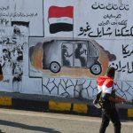 العراقيون يواصلون الاحتجاجات بالـ«الرسم على الجدران»