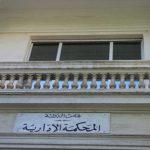 تونس.. أحكام نهائية بشأن الطعون على نتائج الانتخابات البرلمانية