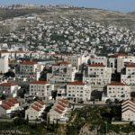 مسؤول فلسطيني: زيارة بومبيو لمستوطنات الضفة تحدٍ للشرعية الدولية