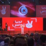 «تحيا تونس» يتمسك بالبقاء في المعارضة