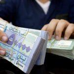 لبنان سدد سندات دولية مستحقة بقيمة 1.5 مليار دولار