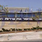 إسرائيل تستدعي سفراء الأرجنتين والمكسيك والفلبين