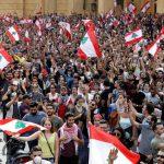 تظاهرات أمام المرافق العامة في بيروت.. فما المطالب؟