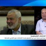 عقبات قد تواجه إجراء الانتخابات الفلسطينية .. محلل يكشف أبرزها