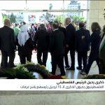 مسيرة من رام الله حتى ضريح عرفات لإحياء الذكرى 15 لرحيله