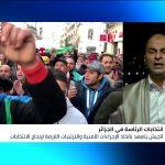 محلل جزائري: الحملات الانتخابية الرئاسية قد تتم في قاعات مغلقة لتفادي الإحراج