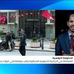 باحث: مرشح النهضة سيشكل حكومة سياسية تونسية بامتياز.. ولكن