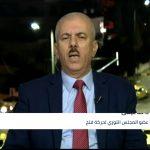 محلل روسي: موسكو تخشى محاولات المعارضة السورية لعرقلة عمل اللجنة الدستورية