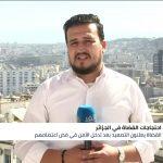مراسلنا: استمرار أزمة القضاة قد يؤثر سلبا على الانتخابات الرئاسية الجزائرية