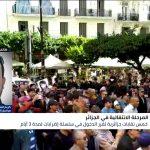 بنوده مثيرة للجدل.. غضب جزائري بسبب قانون المحروقات
