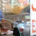 نقابة الصرافين في لبنان تعلن الإضراب غدا